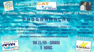"""6 – Troféu """"Jornalista Antônio Marcos Pinto"""" de Natação"""